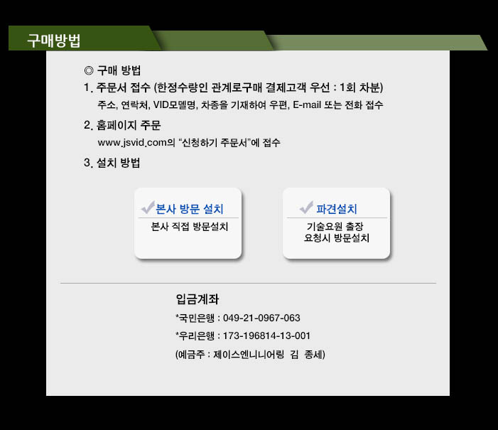 2014_0523_event-07_2.jpg